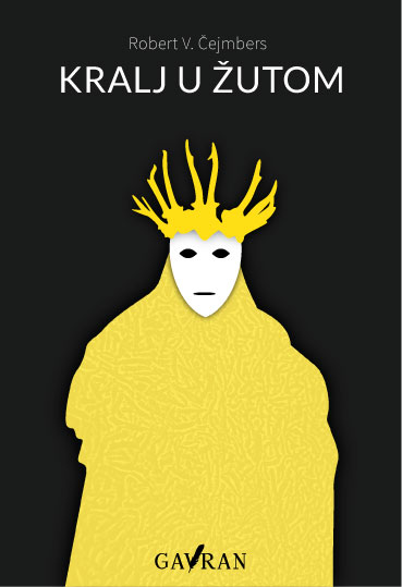 kralj_u_zutom_naslovna