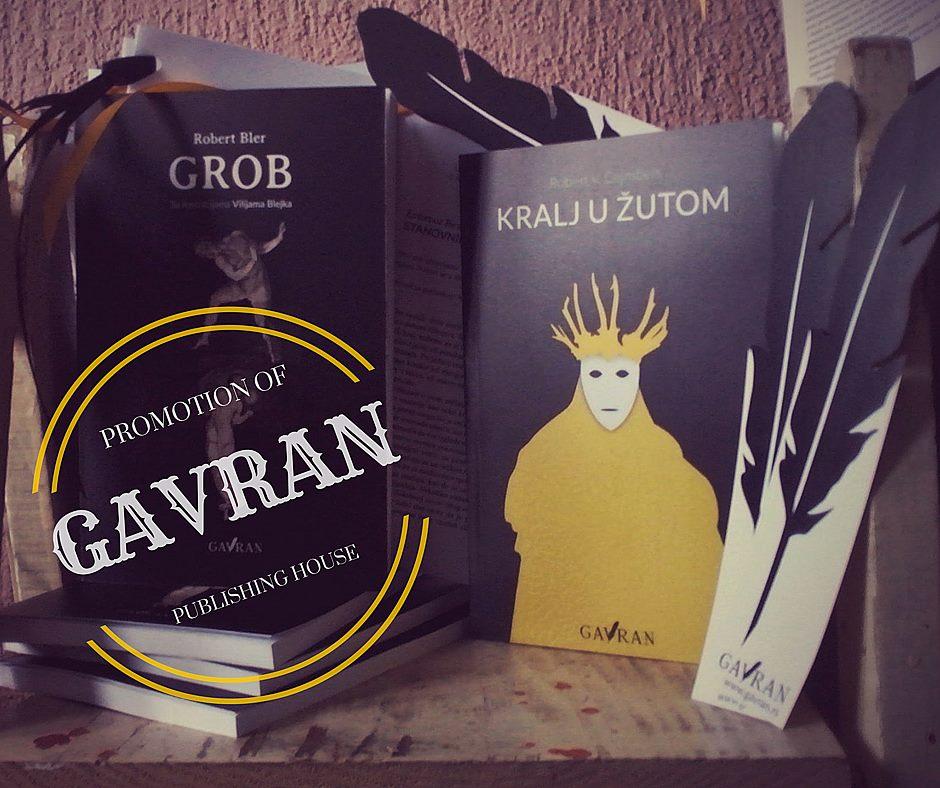 """Predstavljanje kluba knjige i umetnosti """"Gavran"""" u Američkom kutku"""